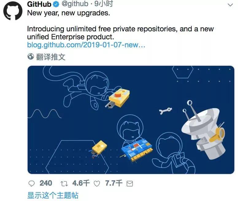 亚博2019开年Github重磅:宣布私有资源库服务无限量免费