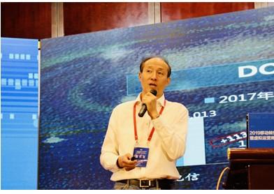 2019年中国联通移动转售业务在5G等long88.vip龙8国际演进中...