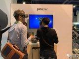 Pico G2 4K头显、深度传感模组PicoZ...