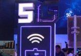 群雄角逐5G基带芯片市场