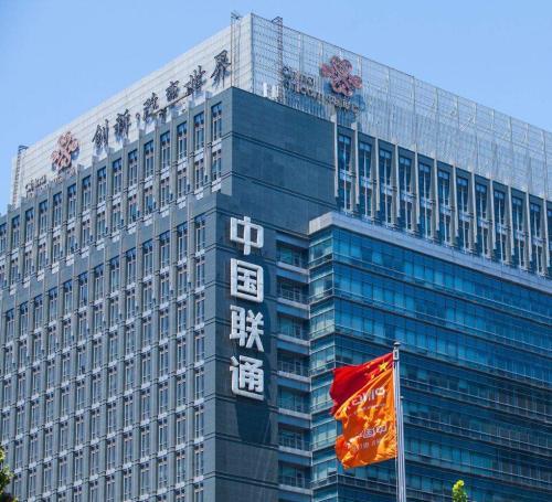 中国联通公布已确定中兴通讯为总部行业网关扩容工程...