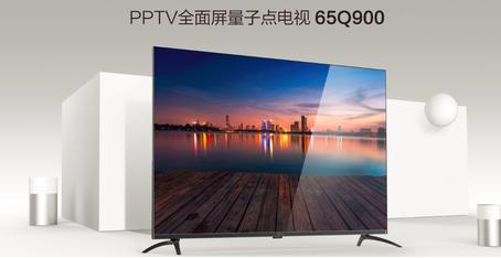 PPTV发布三大系列新品电视 全部采用全面屏设计