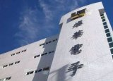 燿华南通厂正加紧建设,预计年中完工