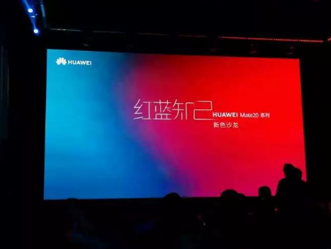 华为Mate 20 Pro发布两款新配色 给了用...