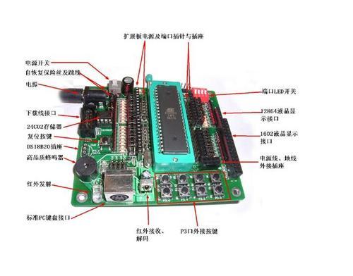 51单片机控制继电器的方式及原理