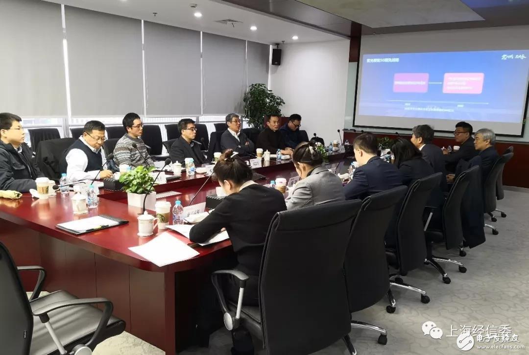 上海市将推进重点项目落地和产业集聚