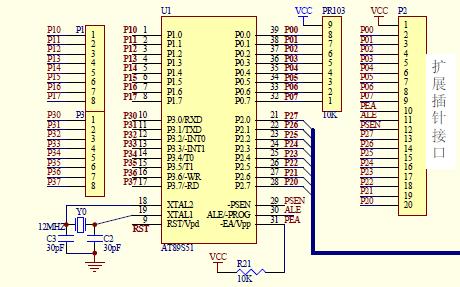 LY5A-L12单片机学习开发板电路原理图资料免费下载