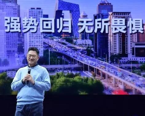 三星创新科技已强势回归中国市场