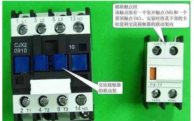 接触器和继电器的知识详细资料说明