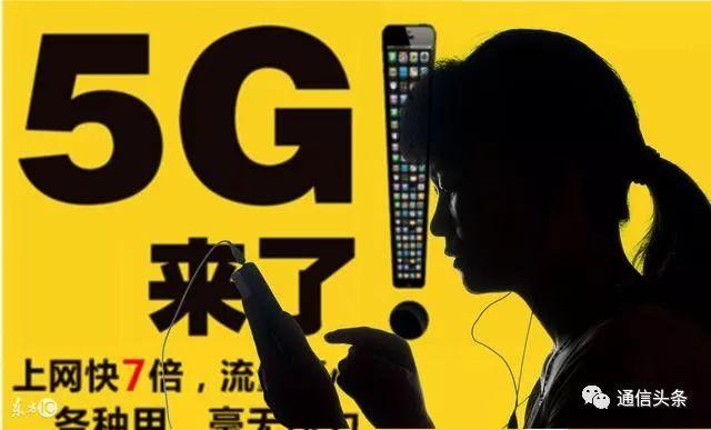 告诉你建设5G太难了,需要翻越三座大山!