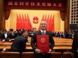 热烈祝贺广东生益获得国家技术发明二等奖