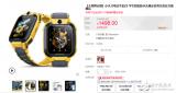 小天才电话手表Z5定制款怎么样 值不值得买