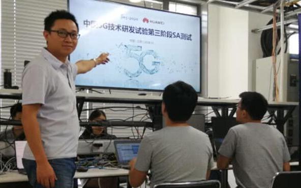 华为5G测试结果:日本5G测试速度4.52Gbp...