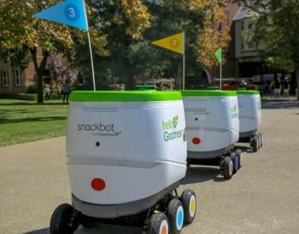 百事公司推出小吃携带机器人