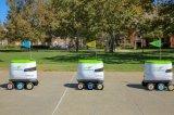 百事可乐在大学校园测试自驾送外卖机器人