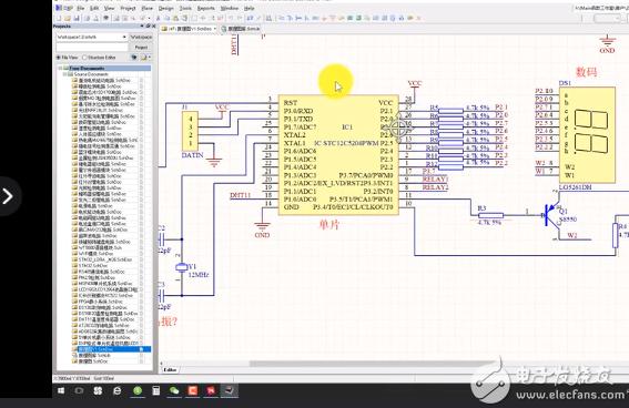 AltiumDesigner視頻教程第2課時 | 電子芯