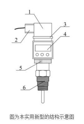 便于安装的温度变送器的原理及设计