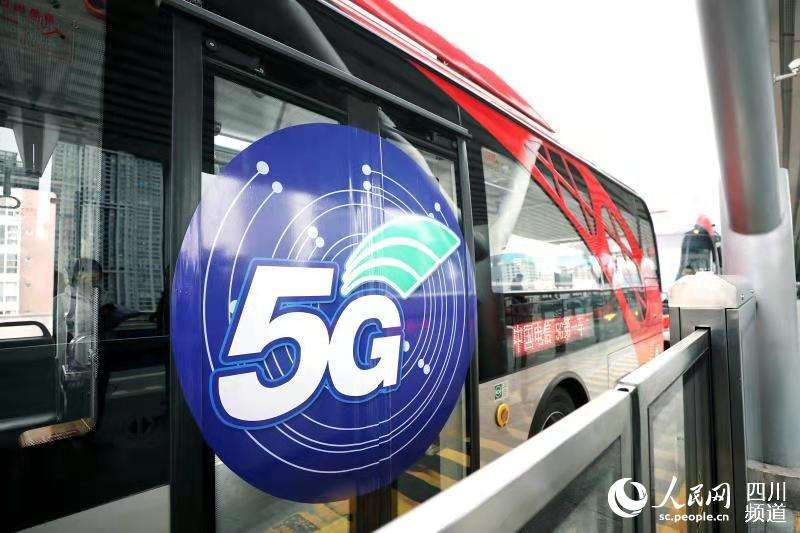四川移动正式将5G网络成功覆盖在成都地铁10号线