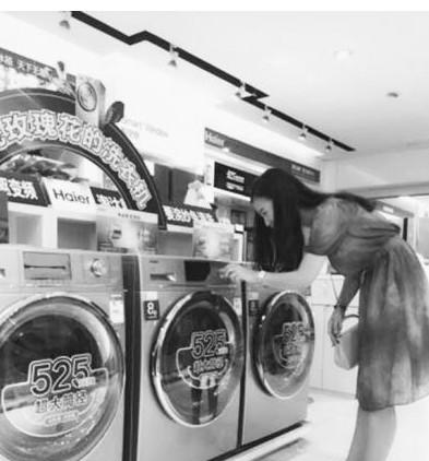 洗衣机行业将在2019年迎来行业拐点