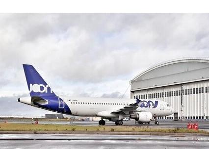 法荷航集团宣布将正式关闭子公司Joon