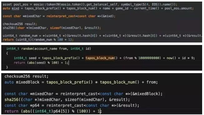 如何在区块链上实现随机数生成服务