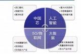 中国半导体行业如何引领未来商机