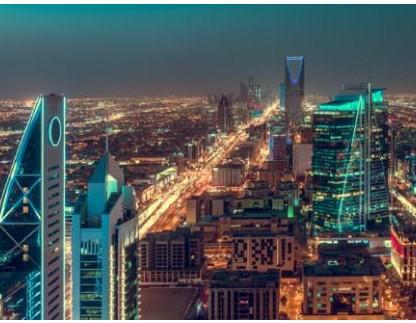 沙特阿拉伯政府为提升区块链实力正式启动了区块链训...