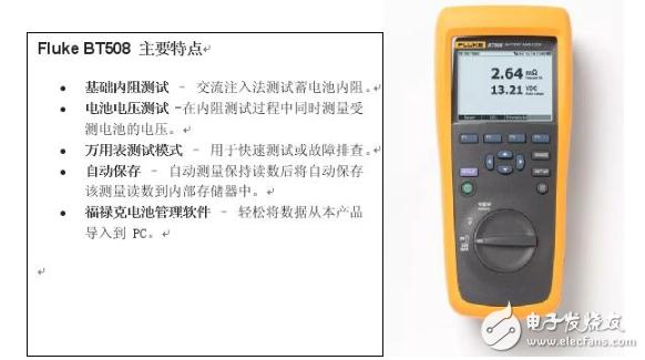 UPS蓄电池的内阻没有参考值,如何才能发现劣化蓄电池?