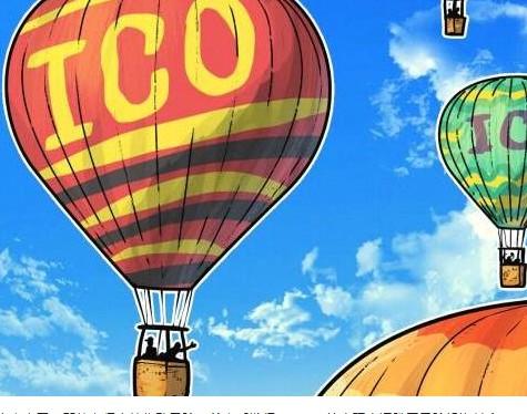 数字货币交易平台执行官赵长鹏表示ICO比传统的风...
