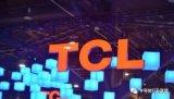 美国正在有目的性地寻找中国相关技术企业的'漏洞' TCL事件正是美方这一动向的具体体现