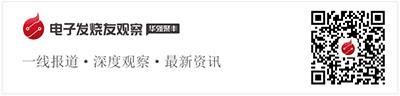 亚博OPPO:成立新兴移动终端事业部,刘波为该事业部第一负责人