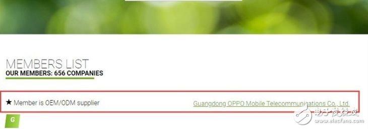 亚博OPPO加入无线充电联盟 未来手机可能会支持Qi充电