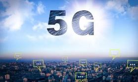 大唐移动持续领先 构建5G创新价值