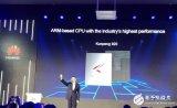 华为推出基于ARM架构的7nm服务器处理器鲲鹏9...