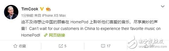 苹果旗下首款智能音箱产品HomePod将于1月18日开卖 国行售价2799元