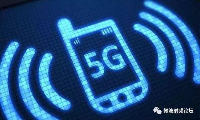 OPE体育工信部:我国将进行5G商业推广,一些地区将会发放5G临时牌照