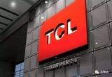 TCL集团对高管团队进行了大面积调整