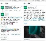 OPPO官方推特宣布正式登陆英国市场