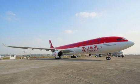 四川航空两架五粮液号主题彩绘客机A330-300惊艳亮相
