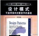 宋宝华:一种非常经典简单的设计模式——模板方法