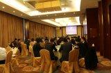 深圳市摄像头行业协会2019年第一次会员交流会