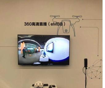 北京电信联合华为成功实现了5G室内网络的数字化覆...