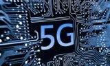 深圳5G创新发展计划公布 中国成全球最大5G市场