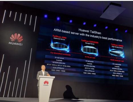 华为推出业界最高性能处理器鲲鹏920主频可达2....