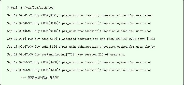 能提高效率的Linux命令行技巧