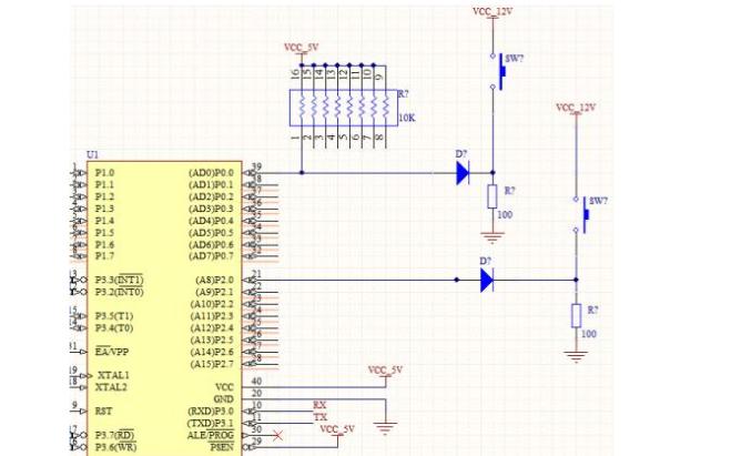 USB转串口线驱动应用程序和STC89C52芯片烧写说明免费下载
