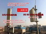 5G新时代已起航 走进北京长途电话大楼一探究竟