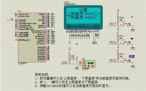 单片机的100个实例函数的详细资料解析