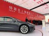 特斯拉公司宣布正式向中国客户开放Model 3电...