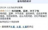 腾讯鹅漫U品如何基于LSTM模型进行中文文本情感分析?